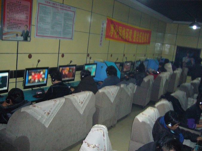 网吧电路系统图